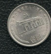 CHINA 1 YUAN 1991