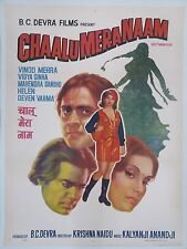 INDIAN VINTAGE BOLLYWOOD MOVIE POSTER- CHAALU MERA NAAM/ VINOD MEHRA,VIDYA SINHA