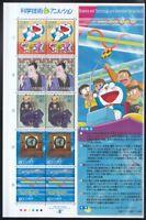 Japan 2004 postfrisch Kleinbogensatz MiNr. 3751-3758  Zeichentrickfiguren