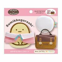 San-X Sumikko Gurashi Bakery House for mini Tenori Plush Doll 2019 MY14601 F//S