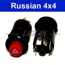Warnblinker zum Nachrüsten Schalter + Relais Lada 2101-2107, Lada Niva 2121