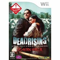 Used Wii Dead Rising: Zombie no Ikenie Japan Import