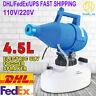220V 4.5L Electric ULV Fogger Sprayer Mosquito Killer Office & Industrial 110V