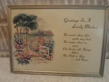 metal picture frame, Poem to Mother, 5 X 7 inches, # 1094