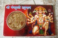 SRI SHRI PANCHMUKHI HANUMAN POCKET YANTRA FOR SELF DEFENCE FROM BAD EVIL SPIRITS