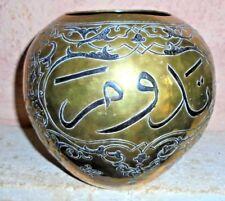 vase Boule damasquiné cuivre / calligraphie argent maghreb iznik.?ottoman,maroc?