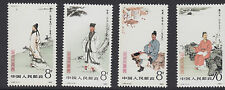 CHINA : 1983 Poets and Philosophers of Ancient China  set SG 3269-72 MNH