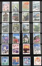 Japan Commemorative Pefectural Stamps 6 Complete Sets