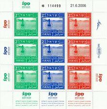 Israel 2006 - Bezalel Art Academy   - IrS.55 - nis 22.50 - NR. (114499) 21-06-06