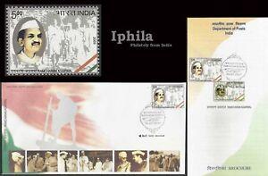 Ramcharan Agarwal Gandhi ji on Dandi March on Stamp FDC & Stamped Folder Indian