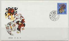 China Prc Sc. 2019 New Year (Bingin - Year of the Tiger) on 1986 Fdc
