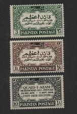 Pakistan 44-46 (Complete Set) Mint .. 2021 Scott=$10.00
