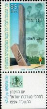 ISRAEL -1994- Communications, Electronics & Computer Corps Memorial, Yehud - MNH