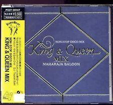 va NON STOP DISCO MIX KING & QUEEN MIX MAHARAJA JAPAN CD