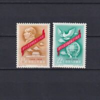 CHINA 1959, Sc#438-440, CV $129, Part Set, MNH