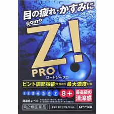 Rohto Z pro Eyedrops 12ml from Japan high cooling Cool Level 8