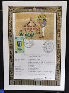 EGYPT 1989, 200 Issued, Agriculture Facultry on RARE originial Papyrus Art Sheet