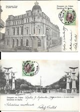 BULGARIA 2x POSTCARDS 1905