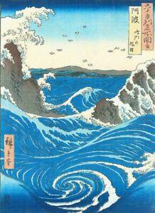 "Hiroshige Awa VINTAGE JAPANESE ART ~ CANVAS PRINT Art Poster 18""X 24"""