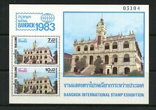 T035 Thailand 1983 Post Office Expo sheet Mnh