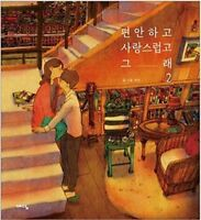 Puuung Illustration Book Love is Grafolio Couple Love Story Picture Essay V2
