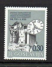 YUGOSLAVIA MNH 1975 SG1694 OBLIGATORY TAX - SOLIDARITY WEEK