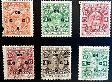 ANTIQUE RARE COLLECTIBLE SET OF COCHIN INDIA INDIAN POSTAGE STAMPS