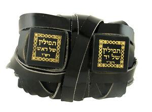 Sephardic Kosher Tefillin Peshutim for Right Handed with Free Bag
