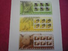 TIMBRES SUISSE FEUILLET ANIMAUX 2004