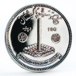 Pakistan 100 rupees Islamic Summit Conference Monument proof silver coin 1977