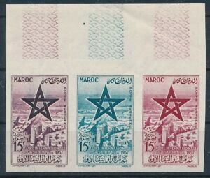 [30764] Morocco Good band of 3 imperforated color PROOF stamps Very Fine MNH