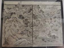 Ehon tsuzoku Sangoku shi - estampe des 3 Royaumes - 2 feuillets - vers 1900