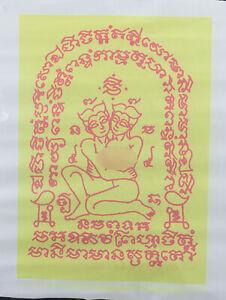 Talismano Tessuto Yant Kamasutra Voodoo Tailandese Naree Auppathum Amour Fortuna