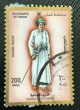 Sultanate of Oman stamps - Men's Costume - Dhahira Region  200 Omani baisa 1989