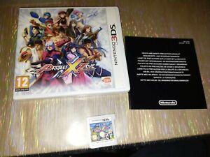 Project X zone,3DS,rare