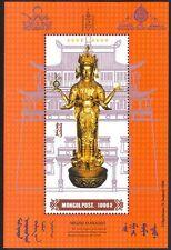 Mongolia 1999 Gold Buddha/Statue/Religion/Buildings/Art/Craft 1v m/s (n17822)