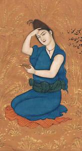 PERSIAN QUEEN IN MINIATURE WORLD - HEAVENLY MYSTIC, REZA ABBASI ON ISLAMIC PAPER