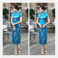 Traditional Chinese Women's Silk Satin Long Dress Cheongsam Qipao SZ S-6XL NEW