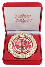 Medaille in Geschenk Box  40 Jahre 40 лет russisch Jubiläum Geburtstag Party