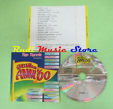 CD RED RONNIE favolosi anni 60 1968-11 LITTLE TONY ADAMO CASELLI GABER*(C5)no*lp