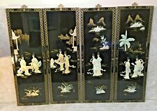 4 Oriental Mother of Pearl Wall Panels Relief Plaques