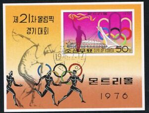 Thematics. Sport. Olympic Games, Montreal, Canada. 1976. Sheetlet. CTO.