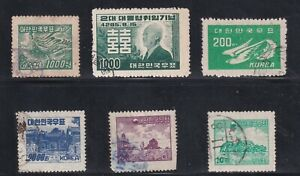 KOREA STAMP USED STAMPS COLLECTON LOT #4