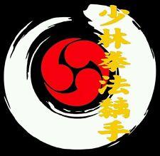 Shaolin Kempo Aikijujutsu Patch Martial Arts Gi Patches Mma