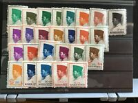 Republic of Indonesia mint never hinged  stamps R31560