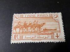 Tunisia - 1945, Francobollo 271, Forte San , Nuovo, MNH Stamp