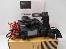 Icom IC-706MKIIG HF / VHF / UHF Mobile Transceiver w/ Orig Box, Manual, Accs