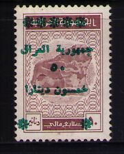 1969 - 1972  Iraqi LION OF BABYLON 10 DINARS OVERPRINT IN GREEN 50 DINARS RARE