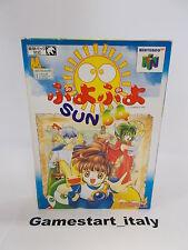 PUYO PUYO SUN - NINTENDO 64 N64 - JAP VERSION - BOXED RARE