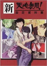 Tenchi muyo Art Book Anime Manga Shin Tenchi Muyo